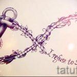 эскизы тату бесконечность - вариант рисунка для татуировки от 09052016 2090 tatufoto_ru