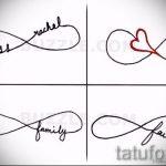 эскизы тату бесконечность на запястье - вариант рисунка для татуировки от 09052016 12110 tatufoto_ru