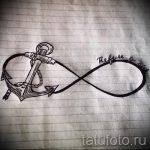 эскизы тату бесконечность на запястье - вариант рисунка для татуировки от 09052016 15113 tatufoto_ru