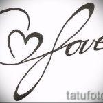 эскизы тату бесконечность на запястье - вариант рисунка для татуировки от 09052016 16114 tatufoto_ru