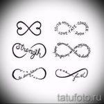 эскизы тату бесконечность на запястье - вариант рисунка для татуировки от 09052016 8106 tatufoto_ru