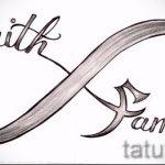 эскизы тату бесконечность со словом - вариант рисунка для татуировки от 09052016 1122 tatufoto_ru