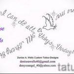 эскизы тату бесконечность со словом - вариант рисунка для татуировки от 09052016 2123 tatufoto_ru