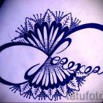эскизы тату бесконечность со словом - вариант рисунка для татуировки от 09052016 6127 tatufoto_ru