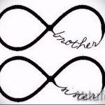 эскизы тату бесконечность со словом - вариант рисунка для татуировки от 09052016 7128 tatufoto_ru