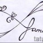 эскизы тату бесконечность со словом - вариант рисунка для татуировки от 09052016 9130 tatufoto_ru