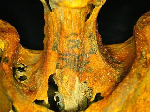 Египетская мумия с загадочными татуировками озадачила ученых - фото 2