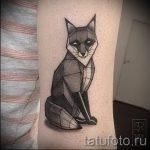 Fuchs geometrische Tattoo - cooles Tattoo Foto auf 03052016 1