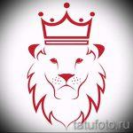 Löwe mit Skizze Krone Tattoo - Tattoo auf 15052016 Zeichnung 1