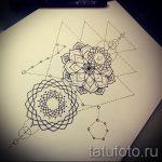 Mandala-Designs auf dem Rücken Tattoo - Tattoo-Zeichnung auf 02052016 3