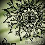 Mandala-Designs auf dem Rücken Tattoo - Tattoo-Zeichnung auf 02052016 7
