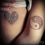 Mandala Liebe Tattoo - Foto Beispiel des fertigen Tätowierung auf 01052016 1