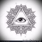 Mandala Tattoo-Designs auf der Hand - Zeichnung Tätowierung auf 02052016 1