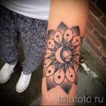 Mandala sun tattoo - Photo example of the finished tattoo on 01052016 1
