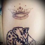 Tattoo-Fuchs mit Krone - cooles Tattoo Foto auf 03052016 1