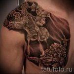Tattoo Rüstung auf der Brust - ein Beispiel für die fertige Tattoo 16052016 3
