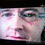 Tattoo auf den Augen der Folgen - ein Beispiel für die Fotografie von 22052016 2