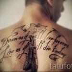Tattoos für Jungs Inschriften - Foto Beispiel 1