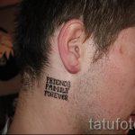 Tattoos für Jungs auf dem Hals - ein Foto-Beispiel 1