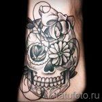 Tattoos on the feet Skull 2