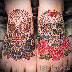 Tattoos on the feet Skull 4