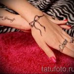 arc tatouage sur son poignet - Photo exemple du tatouage fini 02052016 1