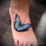 butterfly tattoo on the foot 1