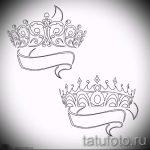 conceptions de tatouage de la couronne avec le nom - dessin tatouage sur 15052016 1