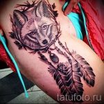 fox tattoo and Dreamcatcher - cool tattoo photo on 03052016 1