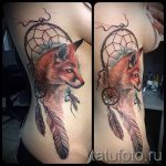 fox tattoo and Dreamcatcher - cool tattoo photo on 03052016 2