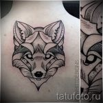 fox tattoo dotvork - frais photo de tatouage sur 03052016 1