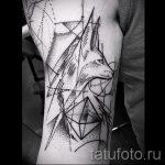 fox tattoo dotvork - frais photo de tatouage sur 03052016 2
