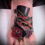 fox tattoo on foot girls - cool tattoo photo on 03052016 2