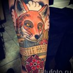 fox tattoo on his arm - a cool tattoo photo on 03052016 1