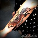 fox tattoo on his forearm - a cool tattoo photo on 03052016 1