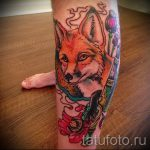 fox tattoo on his leg - a cool tattoo photo on 03052016 2
