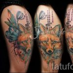 fox tattoo on the thigh - a cool tattoo photo on 03052016 1