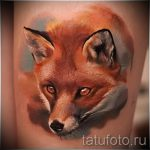 fox tattoo realism - a cool tattoo photo on 03052016 1