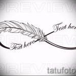 infini conceptions de tatouage avec un stylo - une option pour dessiner des tatouages sur 09052016 1004 tatufoto_ru