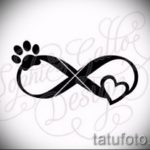 infinity tattoo designs 27025 tatufoto_ru