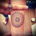 kleines Tattoo-Mandala - Beispielfoto des fertigen Tätowierung auf 01052016 2