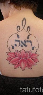 lotus flower tattoo value 2