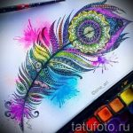 mandala tattoo designs in color - drawing tattoo on 02052016 2