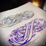 sketches tattoo with the word infinity - an option for drawing tattoos on 09052016 1073 tatufoto_ru