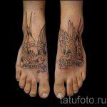 tatouage inscription à pied - par exemple Photo du tatouage fini sur 1