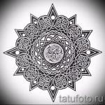 tatouage mandala conçoit pour les hommes - picture tatouage sur 02052016 1
