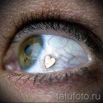 tatouage sur les yeux des conséquences - un exemple de la photographie de 22052016 4