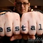 tatouages gars inscriptions - photo par exemple 1