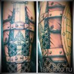 tattoo armor armor chainmail - an example of the finished tattoo 16052016 1