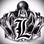 tattoo designs of the crown with the name - drawing tattoo on 15052016 1